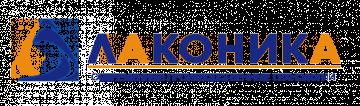 Фирма Лаконика