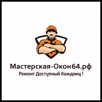 Фирма PROF