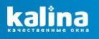 Фирма Калина
